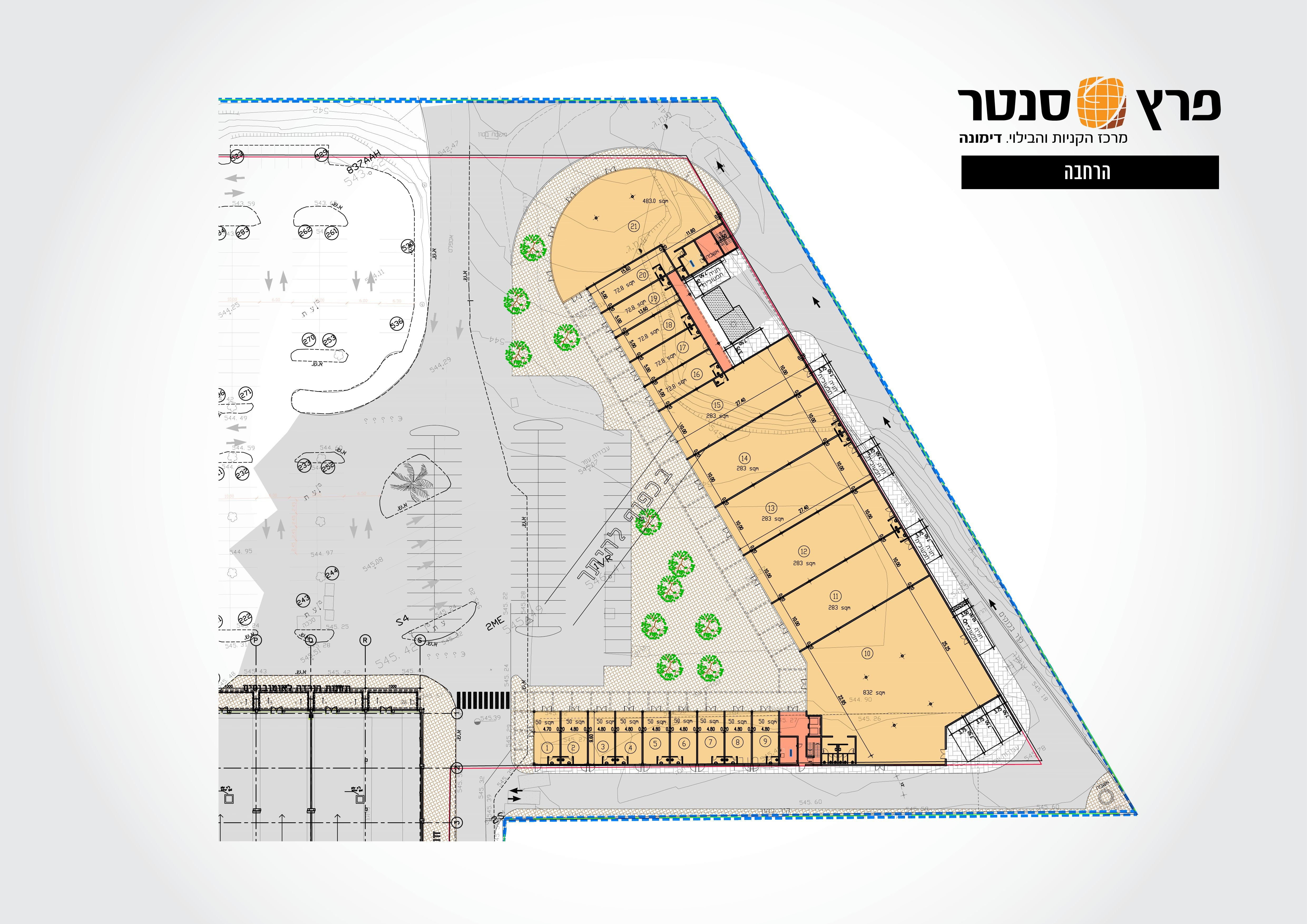 Peretz Center Dimaona Tasrit2 Compressed