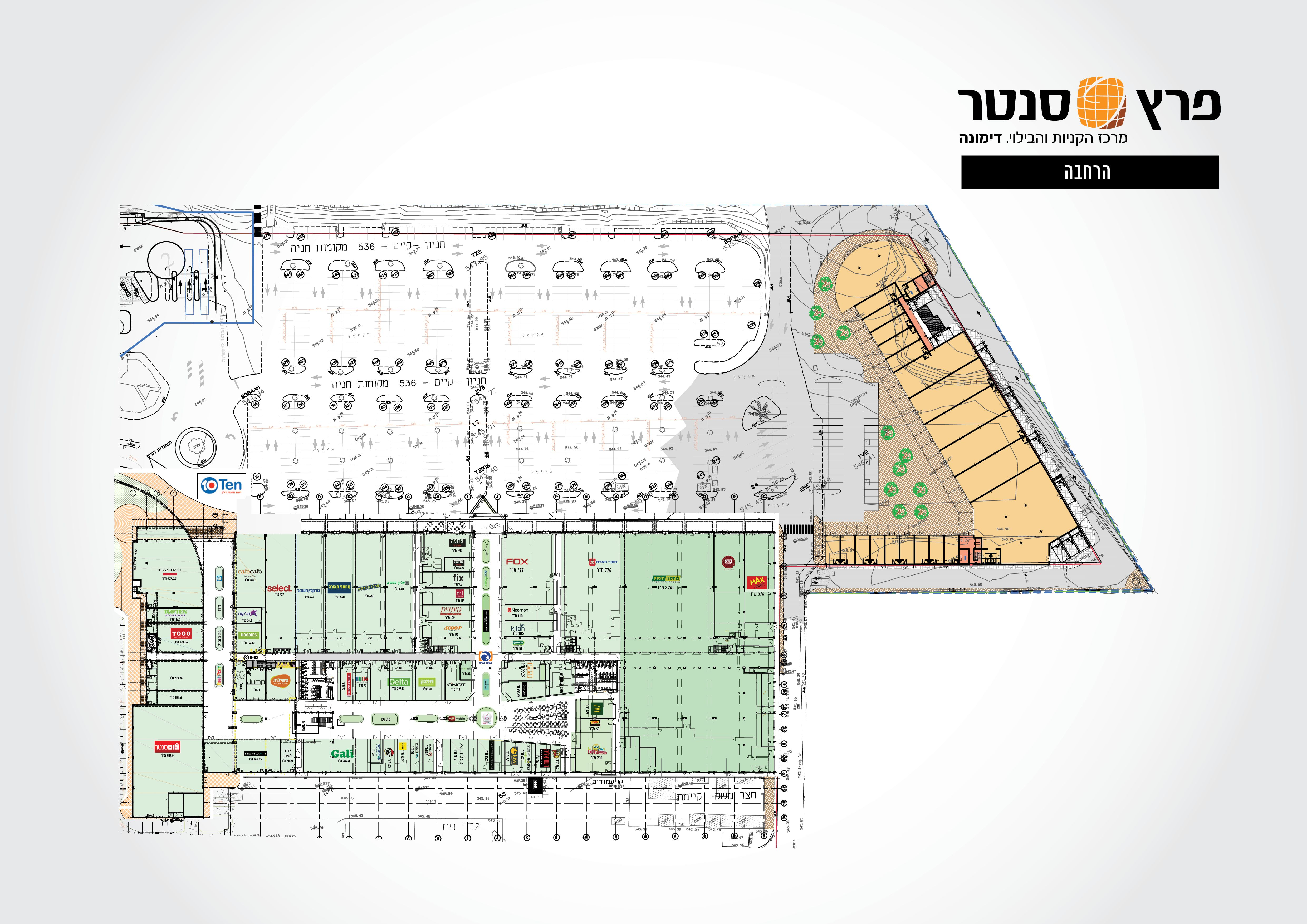 Peretz Center Dimaona Tasrit3 Compressed