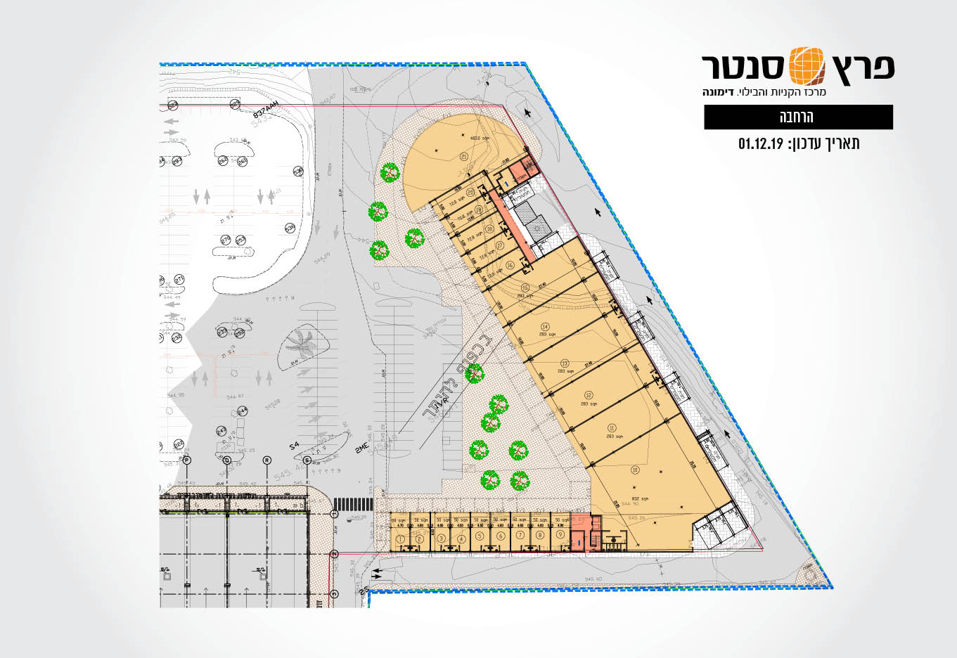 Peretz Center Dimaona Tasrit 32