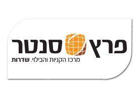 sderotper01
